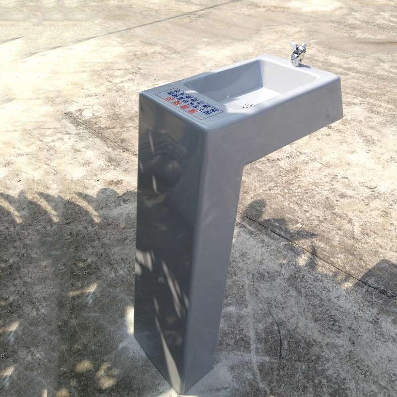 七字形户外直饮水台